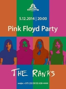 Pink Floyd Party
