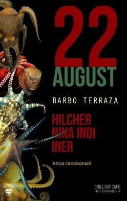 Nina Indi / Hilcher / Iner