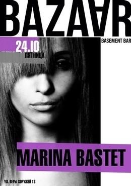 Marina Bastet