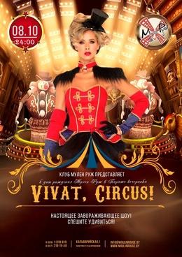 Vivat, Circus!