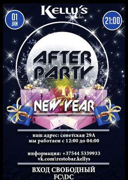 After party New year