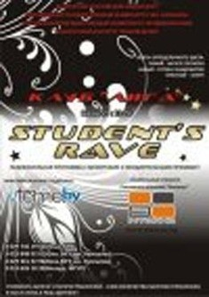 Student's Rave