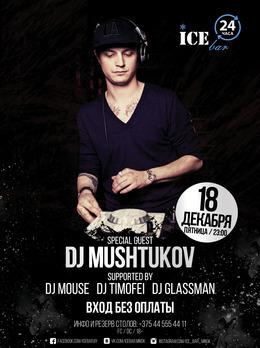 DJ Mushtukov