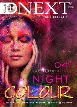 Colour night