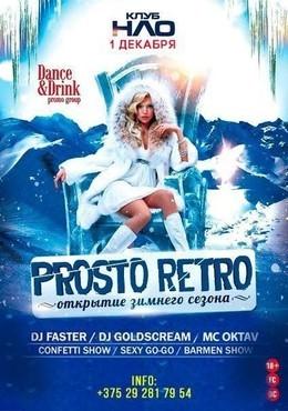 Prosto Retro! Открытие зимнего сезона