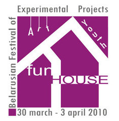 Закрытие фестиваля «FUN HOUSE»