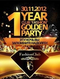День Рождения Fashion Club