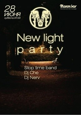 New light party