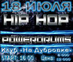 Rap party на Дубровке 2010