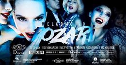 Вечеринки Welcome to Dozari C 28 января