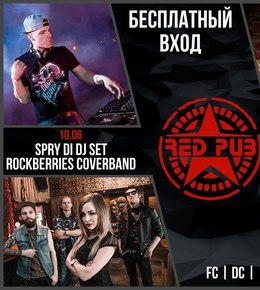 Концерт группы Rockberries и DJ SPRY DI