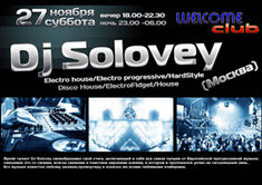 Dj Solovey в Welcome Club