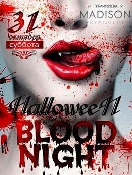 Halloween. Blood night