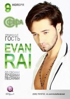 Evan Rai