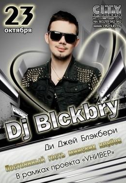 DJ Blckbry