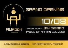 Грандиозное открытие нового ночного заведения столицы – AUroom lounge club