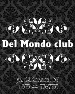 Открытие Del Mondo Club