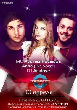 DJ Aculove, MC Рустам Носыров и Anna