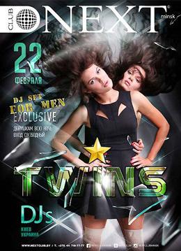 DJs Twins