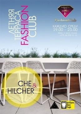 Che & Hilcher. Летняя терраса Fashion Club