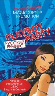 Play Boy Party