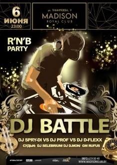 Dj Battle (в рамках R'n'B проекта P.I.M.P.)
