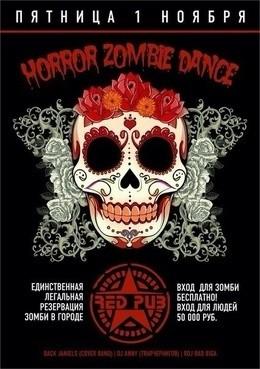 Horror Zombie Dance