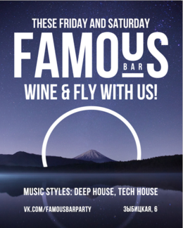 Wine & Fly with Us!