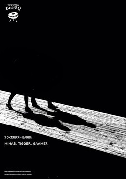 Gaamer, Mihas, Tigger