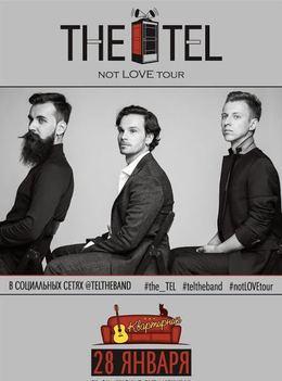 Концерт группы The Tel