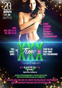XXX Time