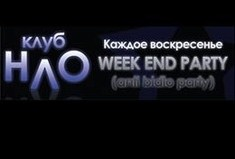 Week end party