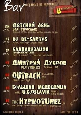 DJ De-Santos