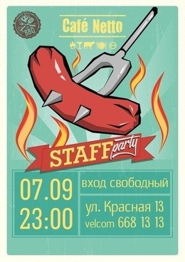 Barbecue Staff Party