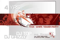 День рождения White Tower
