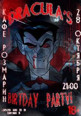 Вечеринки Dracula's Birthday Party 28 октября, пт