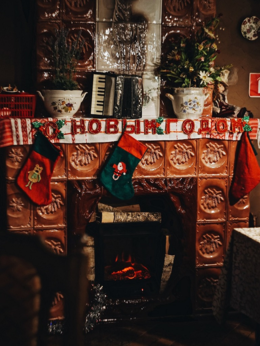 Новогодняя афиша Новый Год в ресторане «Кухмистр» 31 декабря, пн