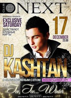 Exclusive Saturday: DJ KASHTAN (Moscow City)