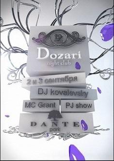 Dante Park Show (Part 1. Kiev)