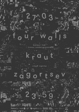 Four Walls (Гродно)
