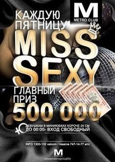 Miss Sexy Metro