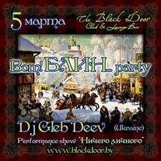 «Вот! БЛИН... party»: DJ Gleb Deev (UA)