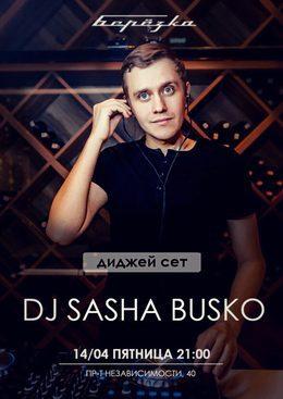 DJ Sasha Busko