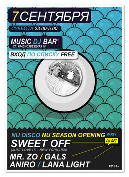 Nu Disco Nu Season Opening