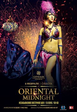 Oriental midnight