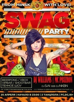 From Minsk with love: SWAG Party