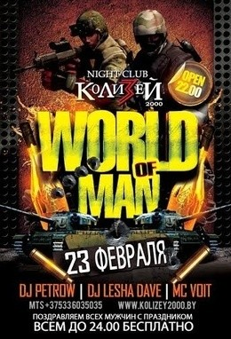 World of Man