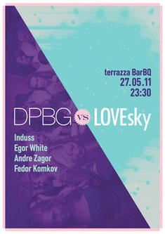LoveSky vs Dpbg 3