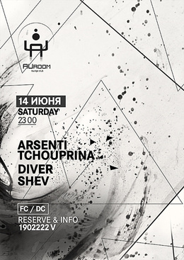 [Auroom Showcase] Arsenti Tchouprina / Diver / Shev