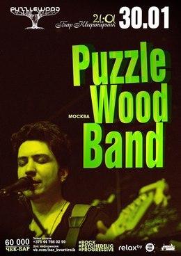 Концерт PuzzleWood Band